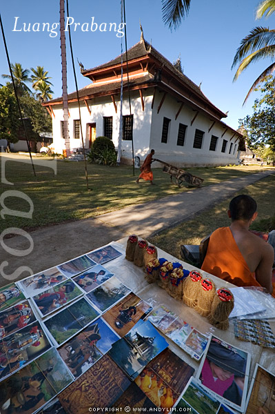 laos_prabang_visoun